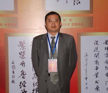 刘峰 青岛福建总商会副会长